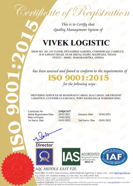 Vivek Logistic - An ISO 9001:2015 Certified Logistic Company in Mumbai, India